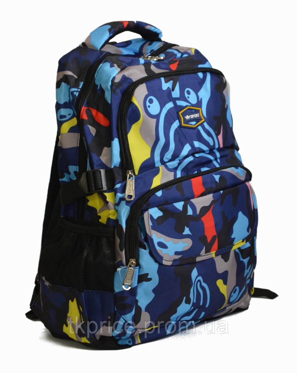 54ccd9071401 Универсальный рюкзак для школы и прогулок подростковый - Интернет-магазин