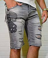Мужские шорты Valentino