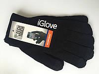 Перчатки для сенсорных екранов