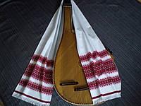 Ткані рушники з українським орнаментом Розмарин 230*33см