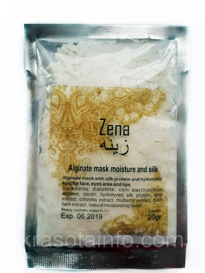 Альгинатная маска c шелковым протеином и гиалуроновой кислотой, Zena, Канада, 20 г