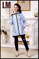Модная женская куртка 44-52 парка осенняя весенняя голубая розовая демисезонная на молнии с капюшоном