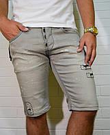 Мужские шорты Philipp Plein.