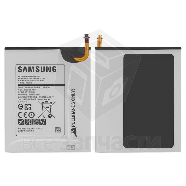 Батарея для планшета Samsung T285 Galaxy Tab A 7.0