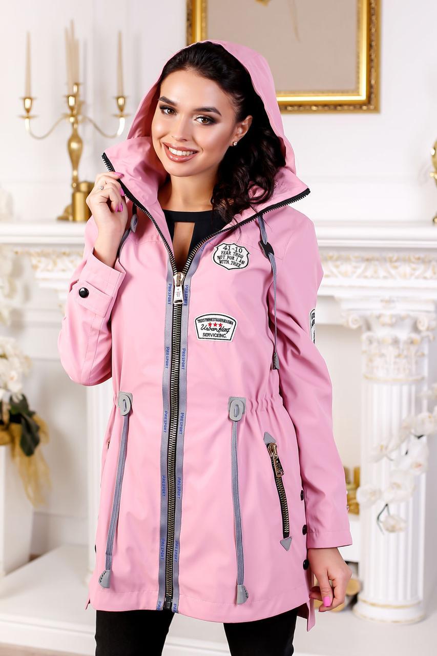 ad3ef689d1e ... Модная женская куртка 44-52 парка осенняя весенняя голубая розовая  демисезонная на молнии с капюшоном ...