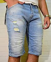 Мужские шорты Armani Jeans