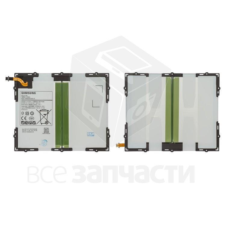 Батарея для планшета Samsung T585 Galaxy Tab A 10.1