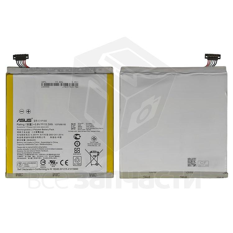 Батарея для планшета  Asus ZenPad 8.0 Z380C Wi-Fi
