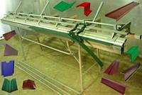 Листогиб ручной (листогибочный станок) - альтернатива тапко