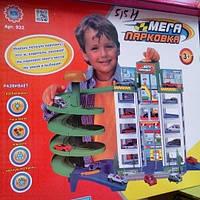 Детская парковка для мальчика 922