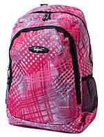 Молодежный рюкзак для девочки 9681 SAFARI New(2017)