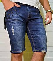 Мужские шорты Philipp Plein