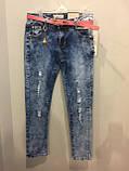 Рваные джинсы для девочки подростка 134,140,158 см, фото 3