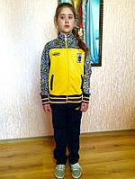Костюм спортивный B*sco  Sport  Детские... (Новая коллекция)