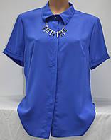 Блуза-рубашка женская летняя, прямого покроя с коротким рукавом, розовая, синяя, Турция