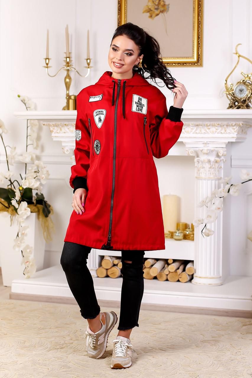 695581ffb491 Женская куртка