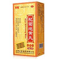 """Пилюли """"Цицзюй Дихуан Вань"""" (Qiju Dihuang Wan) для здоровья глаз"""