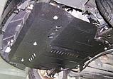 Захист картера двигуна і кпп Chery A13 2010-, фото 5