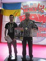 Мужские спортивный костюм BOSCO ветрозащитные, плащевка