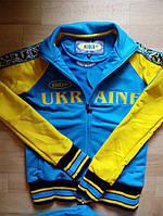 Новомодній оригинальный спортивный костюм Боско Спор Украина женский