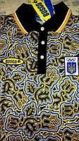 Олимпийская коллекция Мужские футболки поло  Bosco Sport Украина