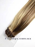 Набор из 8 прядей, 70 СМ термо волосы на заколках клипсах, трессы цвет 12-26 русый мелирование