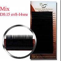 Premium Mix i-Beauty D0.15 8-14мм
