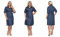 Женское джинсовое платье в горошек большого размера. Ткань: джинсовый коттон. Размер: 48-50,52-54.