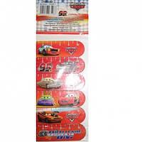 Закладки магнитные, 6 штук, Cars, Josef Otten, JQ-850G-B, 001907