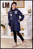 """Женская куртка """"Алиса1"""" парка 44-54 молодежная демисезонная весенняя осенняя голубая синяя красная удлиненная"""