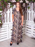 Платье в пол из вискозы №1998