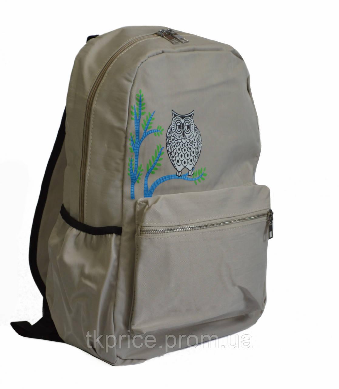 Универсальный рюкзак для школы и прогулок  с совой бежевый