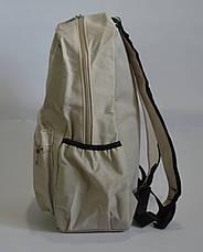 Универсальный рюкзак для школы и прогулок  с совой бежевый, фото 2