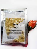 Альгинатная маска c розовыми лепестками, аминокислотами и гиалуроновой кислотой, Zena, Канада, 20 г, фото 1