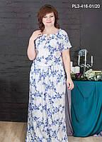 Платье оптом Эмили больших размеров для полных стильное, повседневное размеров от 52 до 66