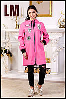 """Женская куртка """"Алиса2"""" парка 44-54 молодежная демисезонная весенняя осенняя бежевая серая розовая удлиненная"""