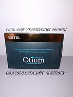 Гель для ресниц OTIUM UNIQUE 7мл