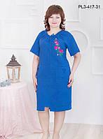 Платье оптом Лили больших размеров для полных стильное, повседневное размеров от 54 до 64