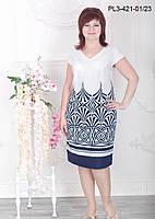 Платье оптом Софи больших размеров для полных стильное, повседневное размеров от 52 до 58