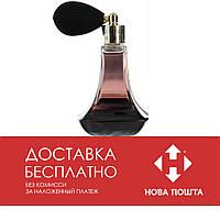 Beyonce Heat Ultimate Elixir 100 ml