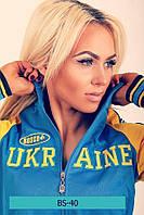Стильный оригинальный спортивный костюм Боско Спор Украина женский