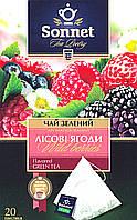 Чай Sonnet  зеленый лесные ягоды  в пирамидках 20 шт.