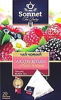 Чай Sonnet  черный лесные ягоды  в пирамидках 20 шт.