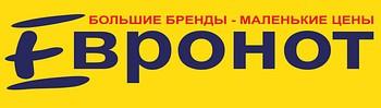 "Интернет-магазин ""Евронот"""