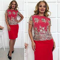 Нарядное женское  платье костюмка+гипюр большого размера  50-56
