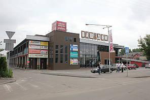 Видео по ТЦ «Ваш Дом» Беломорская 2