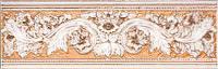 Керамічна плитка фриз бордюр Travertino, фото 1