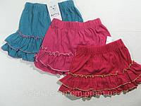 Трикотажная юбка-клёш для девочек, размеры 98,122арт. ZF-1388