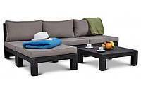 Комплект садовой мебели NEVADA LOUNGE SET, 2 цвета