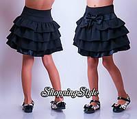 Школьная юбка, юбка для девочек с оборочками ,черная,синяя, бордо материал: мадонна